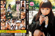 [WNZ 403] Riri Kuribayashi   For My Dear Brother (710MB MKV x264)