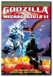 godzilla_vs_mechagodzilla_ii_1993_dvdrip_xvid_vh_front_cover.jpg