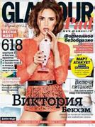 The Official Covers of Magazines, Books, Singles, Albums .. Th_480275489_russiamarch2013_122_439lo