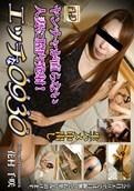 H0930 – ori1075 – Ayuko Shinagawa