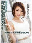 [IPZ-562] FIRST IMPRESSION 86 森咲みちる