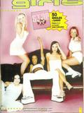 Spice Girls magazines scans Th_47198_glambeckhamswebsite_scanescanear0072_122_92lo